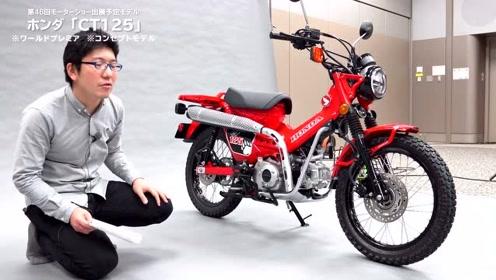 精品之作本田-CT125多功能摩托