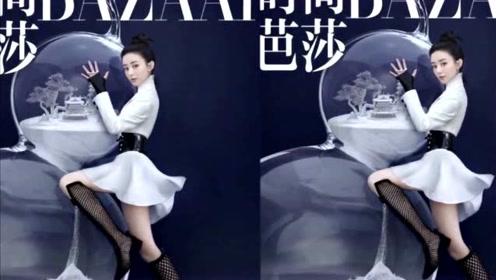 赵丽颖的时尚进化史,所有女人都该看看