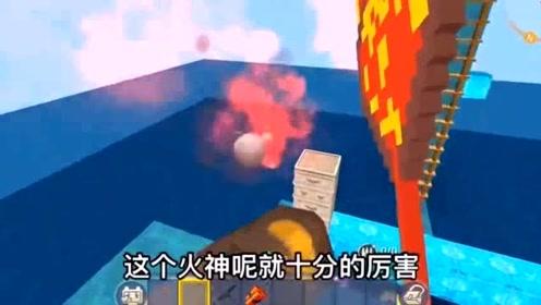 迷你世界:房主大战水神