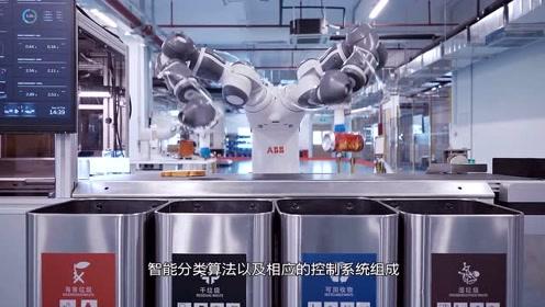 入乡随俗?机器人到了上海进博会,连垃圾分类都学会了
