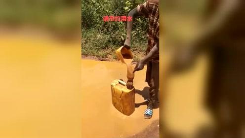 非常缺水的国家,坑里有水他们打回去洗衣做饭