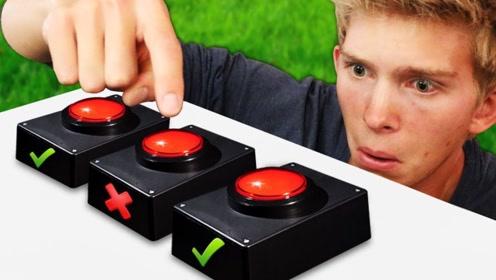 可算是最疯狂的游戏机,按错就会有大招等着,太搞笑了