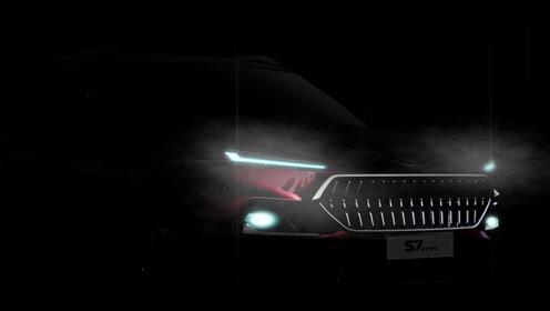 采用全新设计语言 瑞风S7 Pro于2019广州车展亮相