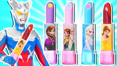 跟奥特曼一起画赛罗奥特曼!迪士尼公主口红橡皮擦变成口红糖!
