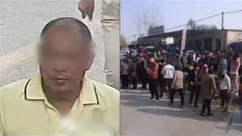 """河南范县发生""""一家三口被杀""""惨案,警方:疑因情感问题起歹念!"""
