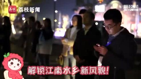 """美丽中国VLOG  解锁绿色苏州""""悠哉""""打卡新方式!"""