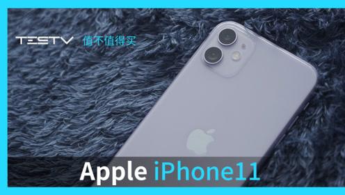 来闻闻今年的水果香不香—iPhone11【值不值得买第387期】