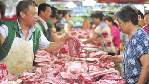 都在议论猪肉上涨,影响最大的是哪些人?这其中有你吗?