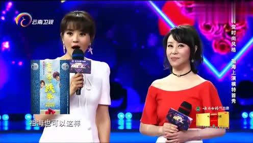 中国情歌汇:助唱嘉宾带来好听歌曲,祝福现场观众《好运来》