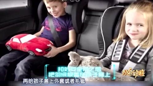 就算冻成狗 坐安全座椅也要脱掉羽绒服