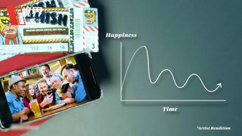金钱到底能买到快乐吗 专家表示这得看你怎么花钱