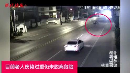 监控:司机打瞌睡撞飞路人