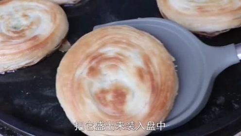 旋风香酥饼的做法,香酥可口,外焦里嫩,咬一口,非常的满足!