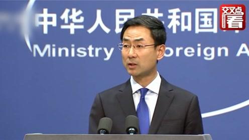 中国用华为设备监听?外交部:非洲朋友早把这种谣言扔进垃圾箱了