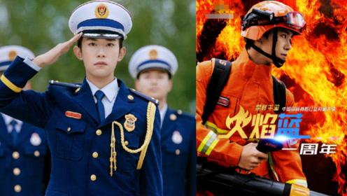 易烊千玺担任森林消防公益形象大使,穿军装的他眼神坚定,正能量满满