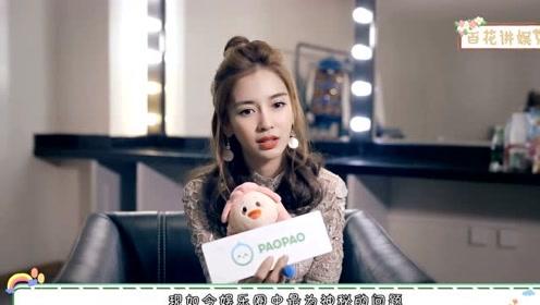 频繁被曝婚变,黄晓明baby终于忍不住官宣?微博发文告别:再见