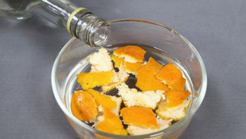 橘子皮泡白酒里,别提多厉害了,现在知道还不晚,不学太亏