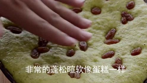 黄瓜的新吃法,做成美味的蛋糕,蓬松暄软,有着黄瓜的清香!