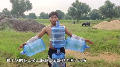 奇葩脑洞实验:小伙全身绑满水桶,落水以后能飘起来吗?