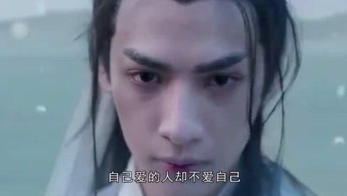 香蜜:润玉发动天魔大战真是为了锦觅吗?一切都是执念在作祟!