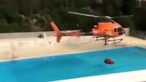 有人开飞机来我家偷水了!还打坏了一个游泳圈!
