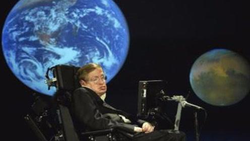 预言家霍金,认为2033年地球走向尽头,网友:竟然是因为这个