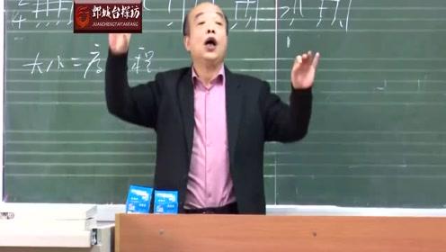 """高校老师魔性教课!学生们直呼:太""""妖娆""""了!"""