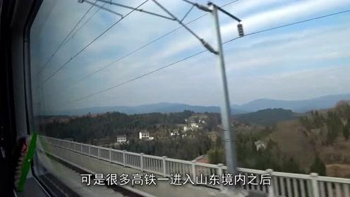 为什么高铁驶进山东境内,速度就就特别慢?山东人:我也很无奈!