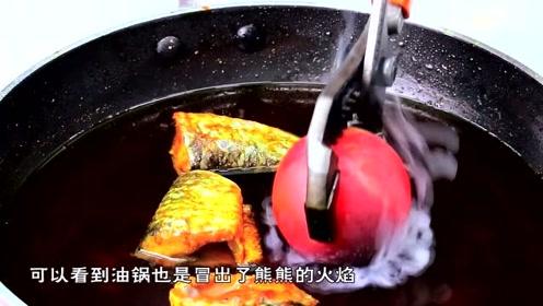 奇葩老外想吃炸鱼,1000度小铁球扔进油锅里,结局难以预估