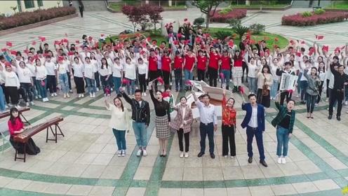 安徽工业大学 我和我的祖国 快闪