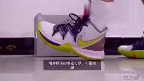 球鞋分享:欧文5曼巴精神!终极升天中底形变,极度舒适!
