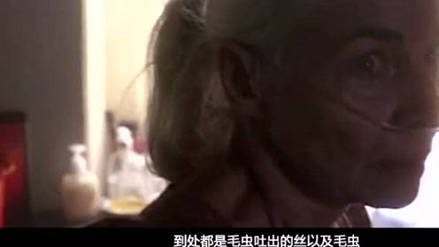 80岁老太碰到一只毛毛虫,醒来竟变成20岁模样,地上全是她蜕的皮