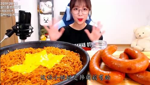 韩国小姐姐吃炸酱面,全网最大的一个碗,真的能吃完那么多吗?