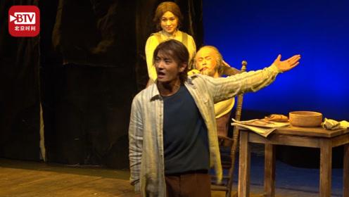 年轻演员挑大梁 让经典剧作《天边外》焕发光彩