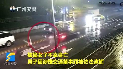 心痛!情侣马路中间吵架,女子瞬间被撞飞身亡