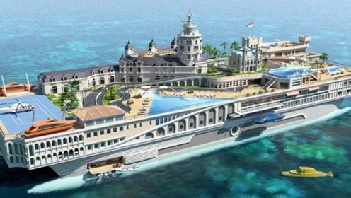 世界上最奢华的超级游艇,堪称漂浮在海上的摩纳哥,网友:壕到没边界!