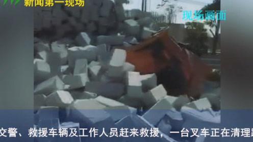 惠州S120线一辆满载水泥砖大货车急刹侧翻 砖块全都掉落