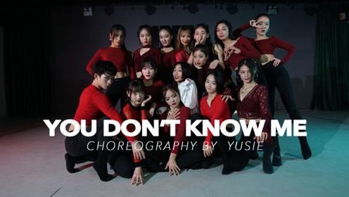 HD希希门徒班 希希-You Don't Know Me基础vol1