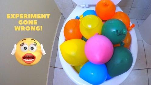 恶搞:小伙将水气球塞满马桶,按下冲水键瞬间傻眼了!