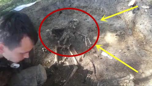 男子在野外挖出白色头骨,一群人壮着胆子挖了下去,结果发现意外!
