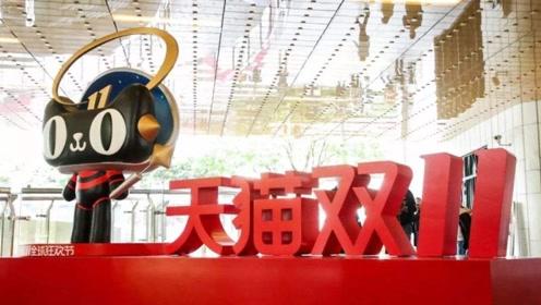 双11战报:天猫1分36秒交易额破百亿 京东交易额1313亿元