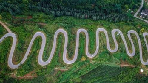 """国内最""""奇葩""""的公路,几公里却有68个弯,老司机都不敢轻易走"""