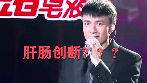 """《歌手》主持人大型嘴瓢现场!古巨基""""钢肠创断"""",张韶涵太可爱"""