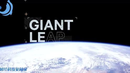 国际空间站即将推出太空之旅项目 太空生活已不再是梦想