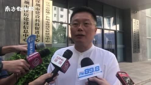 """总价限制直接取消!深圳调整购房""""豪宅税"""" 老政策已不适用"""