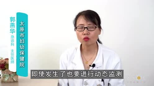 川崎病有后遗症吗