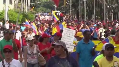 数千名莫拉莱斯的支持者在玻利维亚首都抗议 要求流亡在外的前总统回国