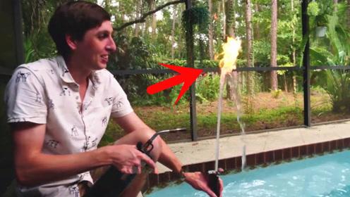 水柱也能着火?男子自制会喷火的水柱,结果真是刷新了认知!