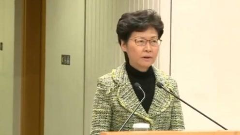 """林郑月娥斥示威者企图令香港社会""""停摆"""" 呼吁全城共同出力止暴"""