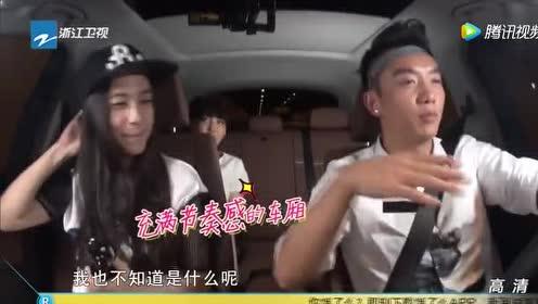 鹿晗不仅是球迷还是车迷!开个车竟是这种表情?邓超很无语!